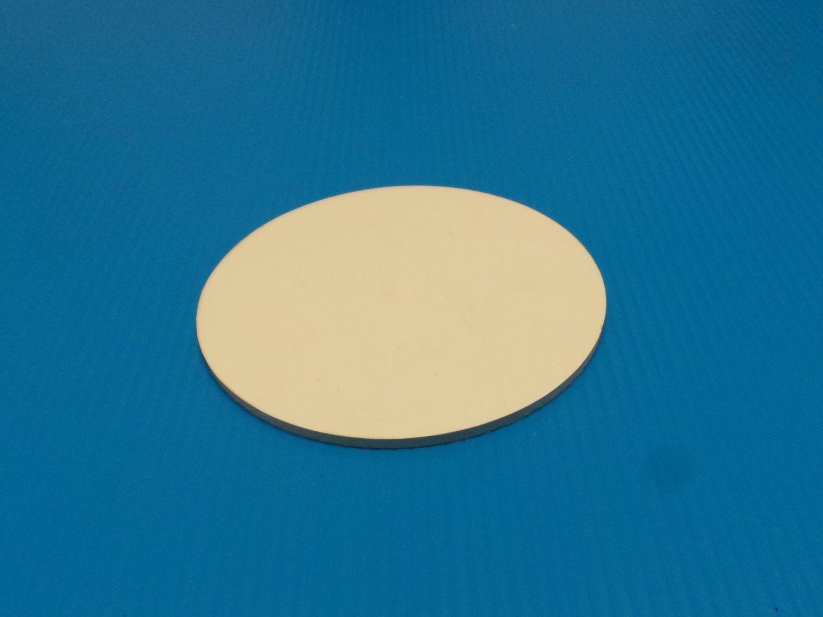 DN50 Gasket disc union DIN11851 perbunan  Gasket disc union Perbuban<br /> DIN11851, DN50 - DPK10196NBR50DIN11851